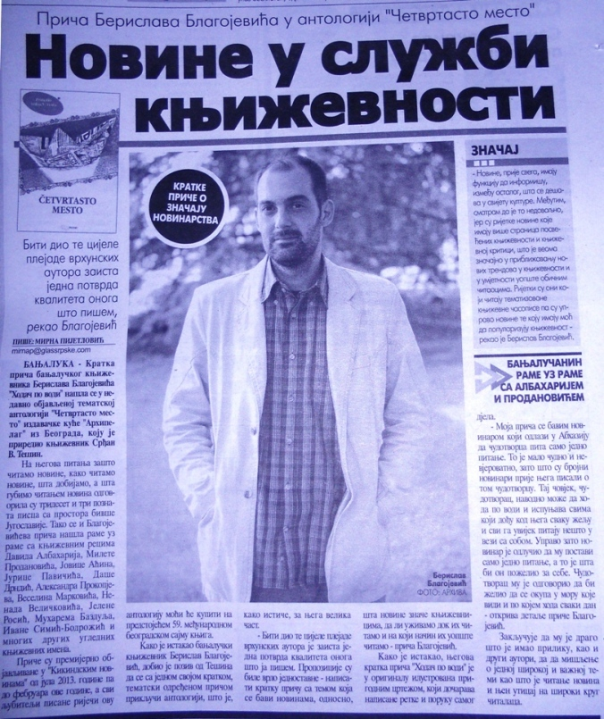 Cetvrtasto Glas 13 10 2014