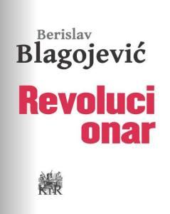 Revolucionar E knjiga