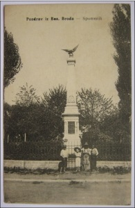 Spomenik monument B.Brod