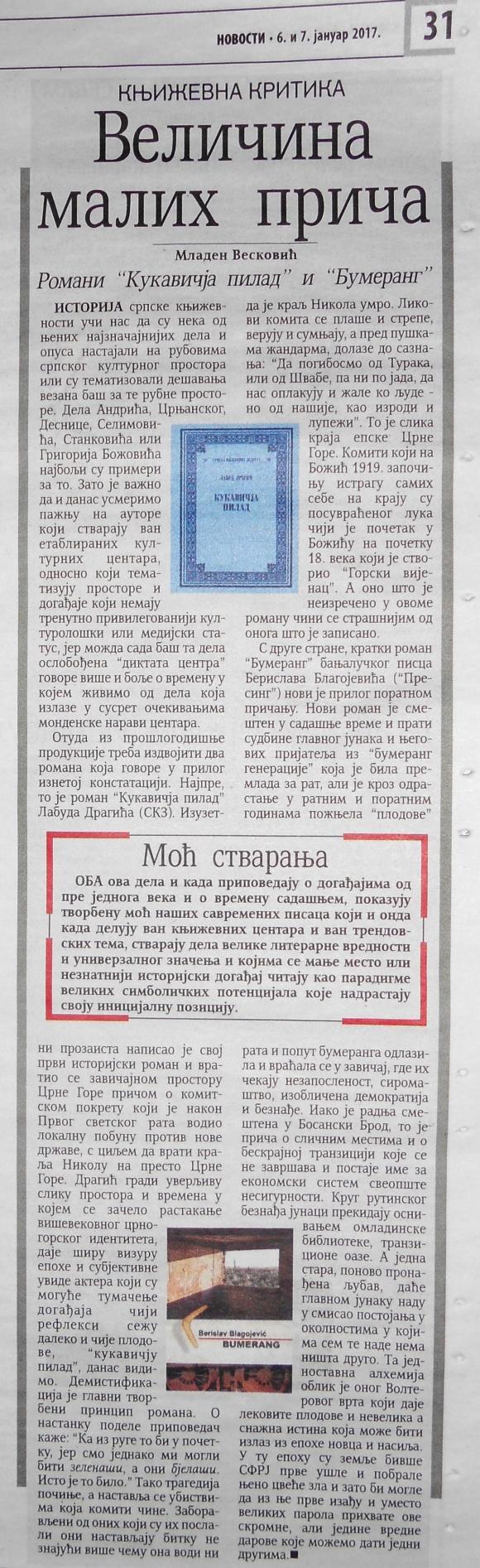 vecernje-novosti-januar-2017