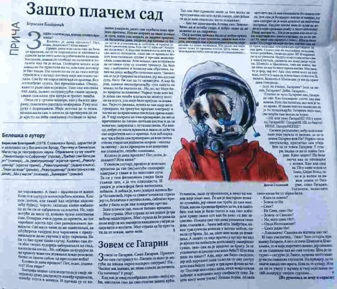 Gagarin i Simba