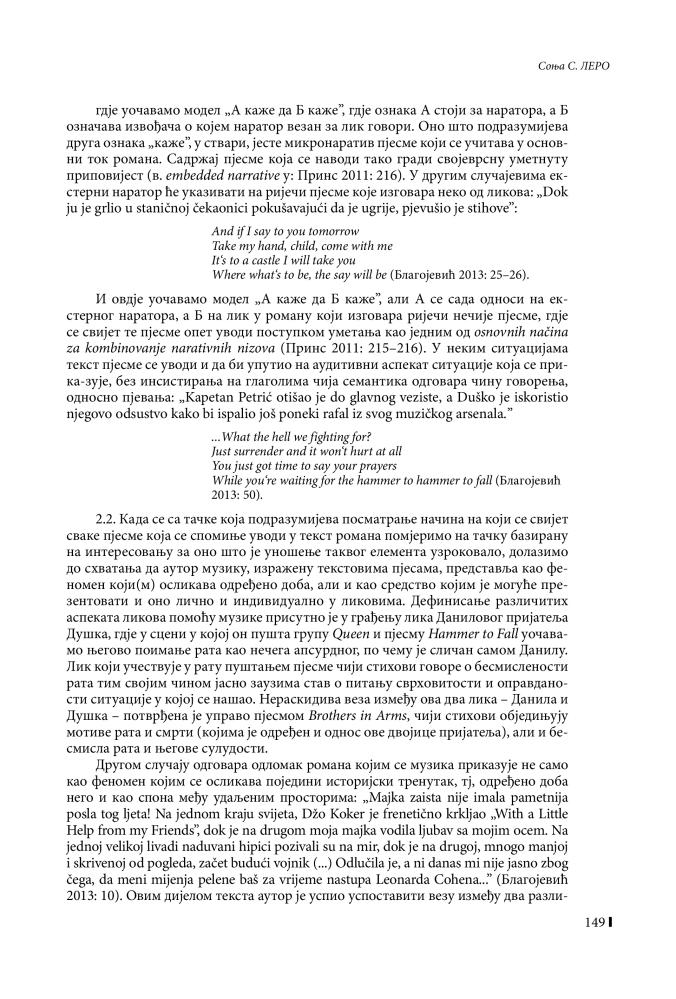 2016 Zbornik X skup 2015 knjiga2-149 copy