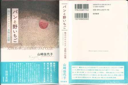 Image_00001