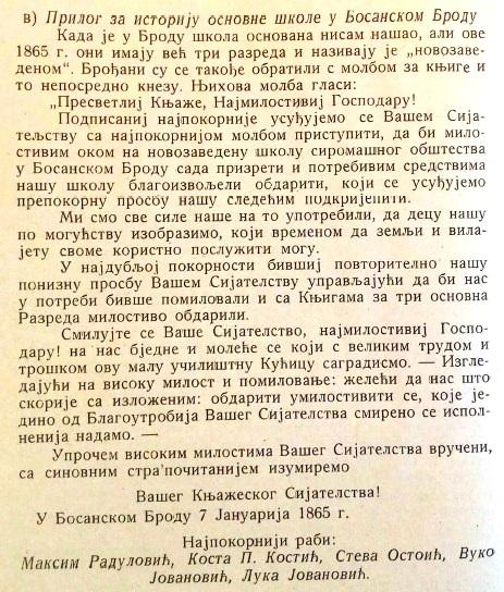 Pravoslavlje 1937