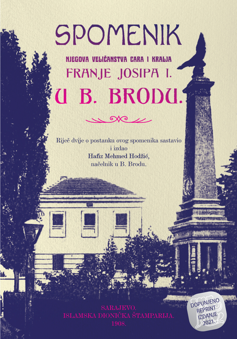 Bosanski-Brod-elementi11(2)