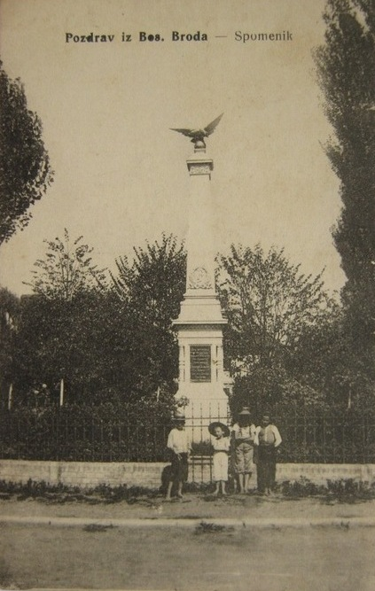 spomenik-monument-b-brod